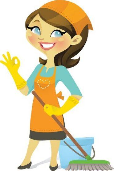 Работа - Аламедин (ГЭС-2): Ищу работу уборщица офисов не на полный рабочий день мой возраст 52