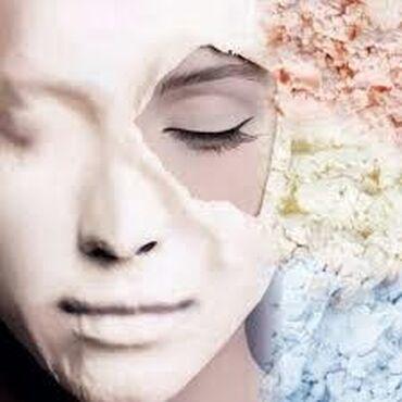 Альгинатная маска для лица! Оптом и в розницу!Приглашаем к
