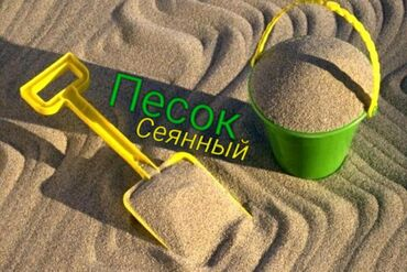 Песок песок песок песок песок песок песок песок песок песок песок