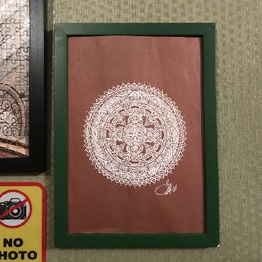 Kagiz - Azərbaycan: Rengli kağız üzerine ağ boya ile çekilib. Ölçü 22/30sm