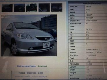 Honda Fit Aria 2005 в Бишкек