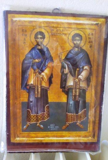 Εικόνες αγιογραφίες με υπογραφή Οι Άγιοι Ανάργυροι 13Χ19 κωδ. Ε22, η in Athens