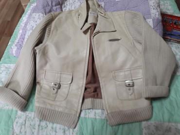 трикотажные кофты оптом в Кыргызстан: Курточка Деми с трикотажными рукавами