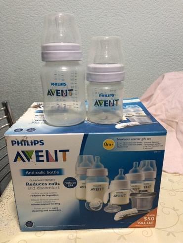 avent philips в Кыргызстан: Philips Avent anti colic newborn бутылка Большая 260 мл. 800 сом мален