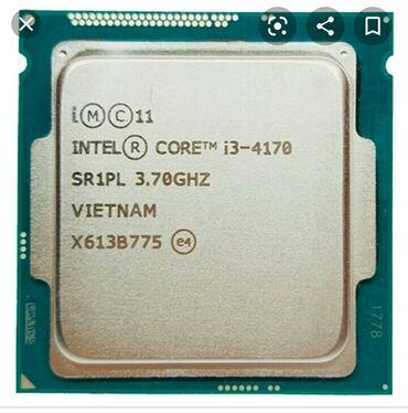 Процессоры в Кыргызстан: Intel core i3-4170