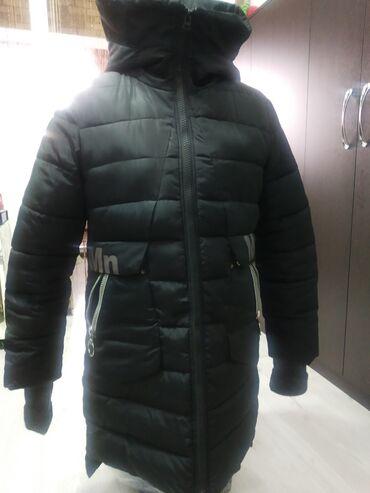 Куртка - пуховик, в хорошем состоянии! На зиму! Торг возможен
