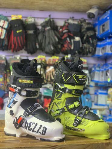 тапки мужские в Кыргызстан: Горнолыжные ботинки: Мужские Женские  Подростковые  Детские Ведущих фи
