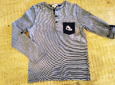 Dpam βαμβακερό ριγέ αφορετο μπλουζάκι για παιδάκι 5-6 ετων.Παραδοση