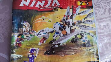 Ninja lego,17azn