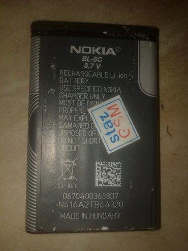 Bakı şəhərində Nokia (6300 ) üçün batareya,