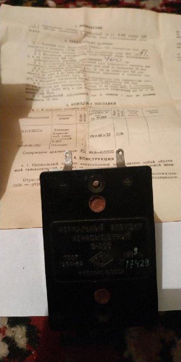 форма для леденцов на палочке в Кыргызстан: Технические характеристикиНормальный элемент Х480 насыщенный (Х