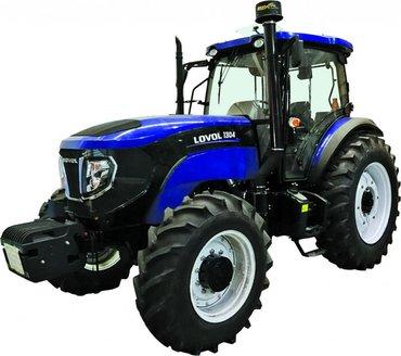 Трактор Ловол 1304Предоставляем гарантию на заводской брак 2 года