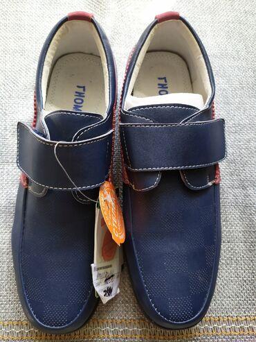 Макасины на мальчика новые синий на липучках размер 36, Фирма Гномик