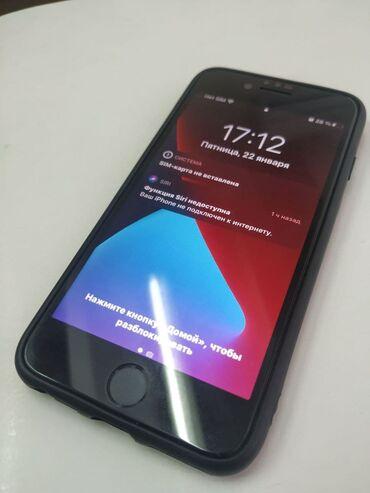 слинги варианты в Кыргызстан: Б/У iPhone 7 32 ГБ