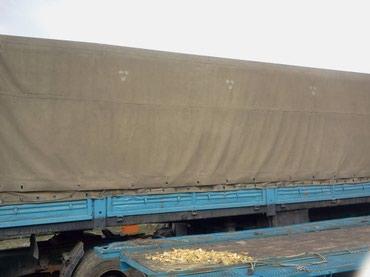 Продается тент длина 12.5м ширина 2.50м в комплекте есть дуги в Тюп
