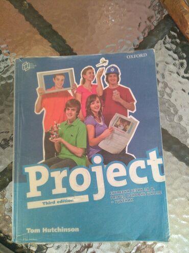Project udžbenik za 8. razred osnovne skole