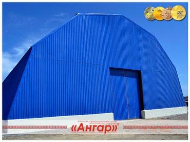 Warehouses & Workshops σε Adamantas