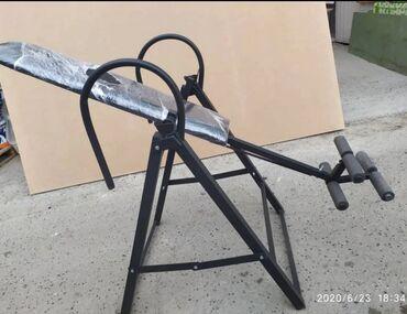 инверсионные ботинки бишкек in Кыргызстан   ГРУЗОВЫЕ ПЕРЕВОЗКИ: Инверсионный столСтол от грыжиТренажер от грыжиДля лечения грыжиЦена