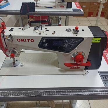 кнопкасы бар машина в Кыргызстан: Швейные машинки OKITO (официальное представительство в