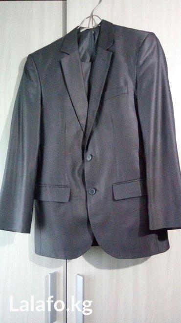 Продаю мужской костюм в отличном состоянии, размер 44 в Лебединовка