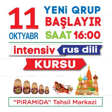 Bakı şəhərində Oktyabr ayının 11-i başlayacaq Yeni Rus dili Qrupumuza qəbul