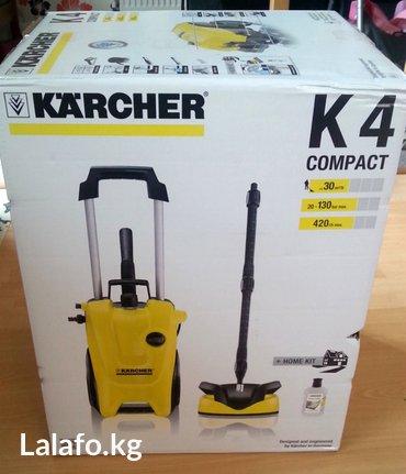Моечные машины в Кыргызстан: Модель k 4 compact прекрасно оснащена для комфортной работы: шланг