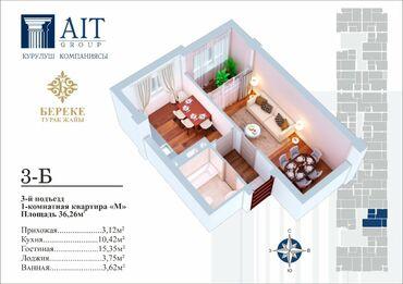 Продается квартира: Шлагбаум, 1 комната, 36 кв. м