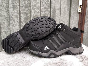 Adidas cipele - Srbija: Adidas AX Poluduboke-Vodootporne Cizmice-Crno-Sive-41-46!   Adidas pot