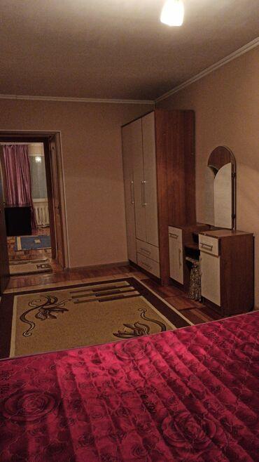цеф 3 цена в Кыргызстан: Продается квартира: 3 комнаты, 58 кв. м