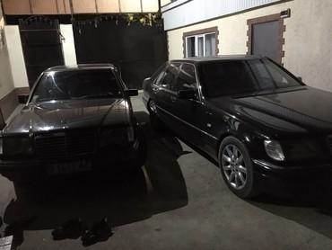 Mercedes-Benz в Кыргызстан: Mercedes-Benz E 280 2.8 л. 1994 | 300 км