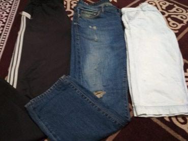 Фирменные модные брюки,шорты и спортивные, мужские .Отдам за 300 в Бишкек