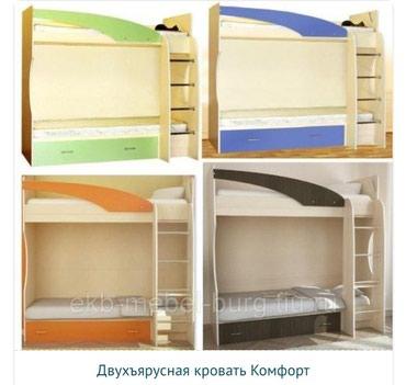"""Другие кровати в Кыргызстан: Двухъярустная кровать """"Комфорт""""размер 2*0,80основа: ЛДСПцвет и"""
