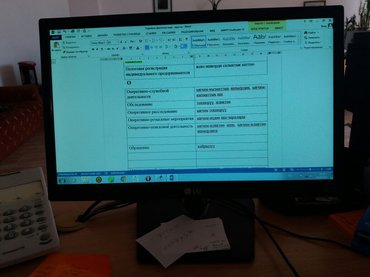 Перевод всех видов документов на в Бишкек
