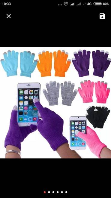 Сенсорные перчатки в Бишкек