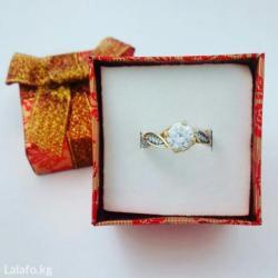 Золотое кольцо с камнями в Бишкек