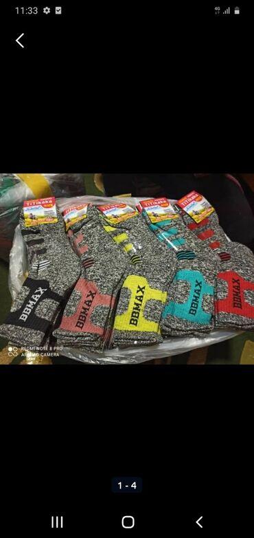 термо носки в Кыргызстан: Новогодние скидки!!!Распрадажа !!!Термо носки по 100))Бесплатная