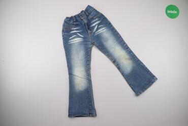 Дитячі джинси з фабричними потертостями     Довжина: 69 см Довжина кро
