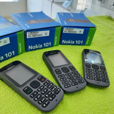Nokia 1 | 1 ГБ | Серый | Новый | Гарантия, Кнопочный, Две SIM карты