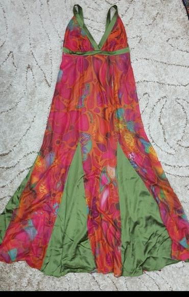 Платье длинное, вечернее. Подойдет кормящим. Размер s. Цена 800c. Реал