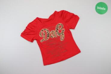 Дитяча стильна футболка для дівчинки     Довжина: 38 см Ширина плечей
