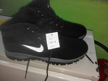 Nike cizme nove 43 broj - Kragujevac
