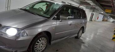 мини бар бишкек в Кыргызстан: Honda Odyssey 2.3 л. 2000