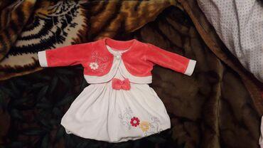 платья из велюра в Кыргызстан: Сокулук Костюм платье и балеро на малышку от 0 до 3-6 месяцев в