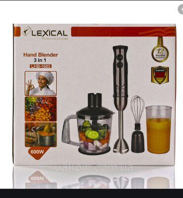 Блендер идеален для приготовления смузи, коктейлей и супов-пюре