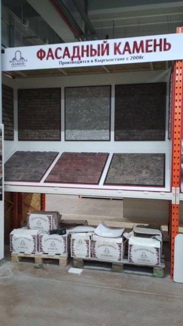 Декоративный камень из бетона. внимание не гипсовый. в Бишкек