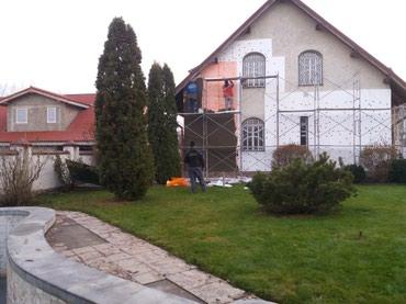 Утипления домов любой сложности. в Бишкек