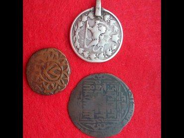 монеты значки рубли ссср в Бишкек