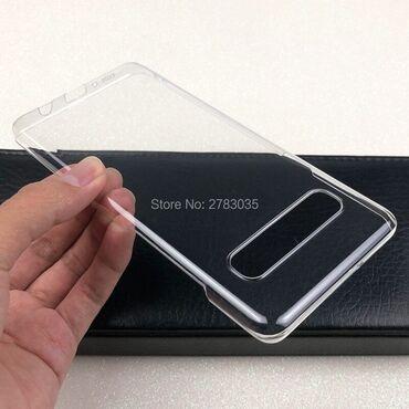 Жесткий чехол на Samsung S10 5G (6.7 дюймов). Цена окончательная