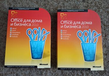 Продаю лицензионное ПО, MS Office 2010 и Kaspersky