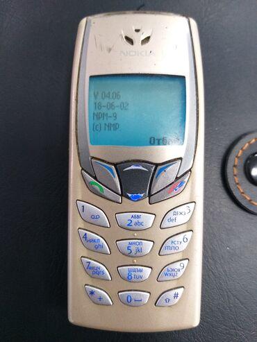 Электроника - Дачное (ГЭС-5): Nokia Б/у   Кнопочный
